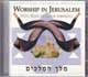 CD: With King Of Kings Assembley - Worship In Jerusalem