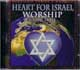 CD: Worship Vol. 3 - Heart For Israel